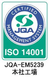ISO14001取得マーク